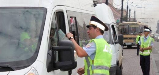 контроль за водителями