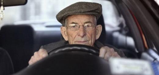 налог на старость