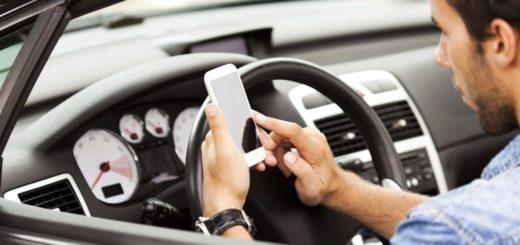 Оплата штрафов через СМС