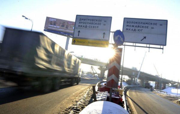 движение транспорта на северо-западе Москвы будет ограничено