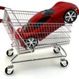 Как купить автомобиль