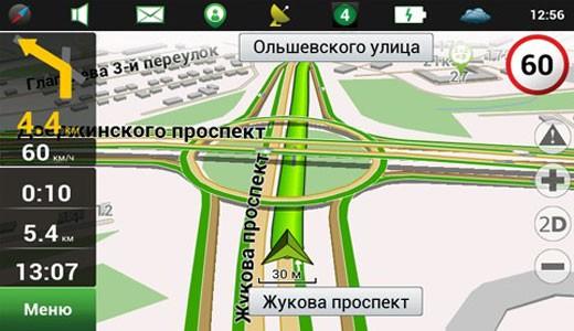 Обновление карты на навигаторе
